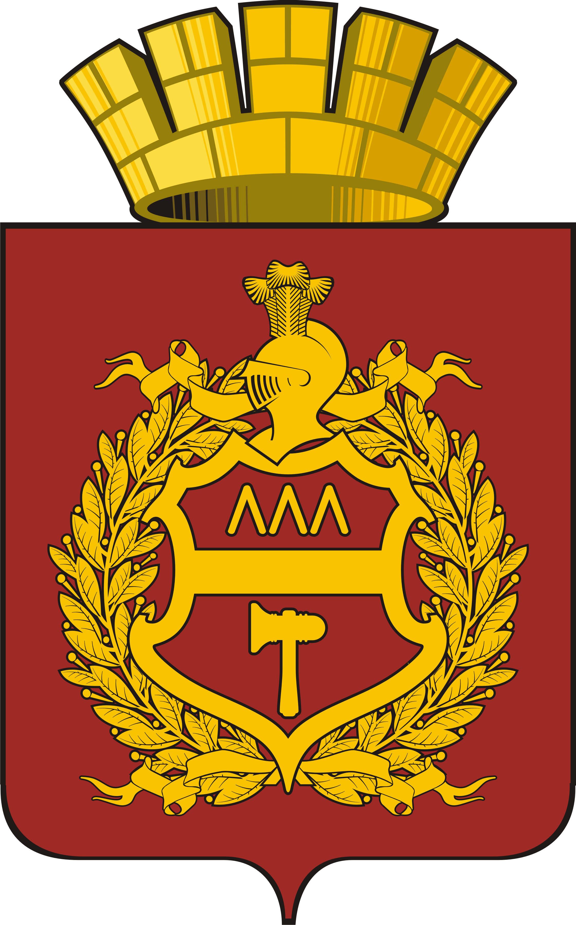 России описание герба нижний тагил
